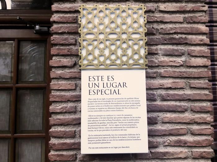 Cervezas Alhambra Oliver